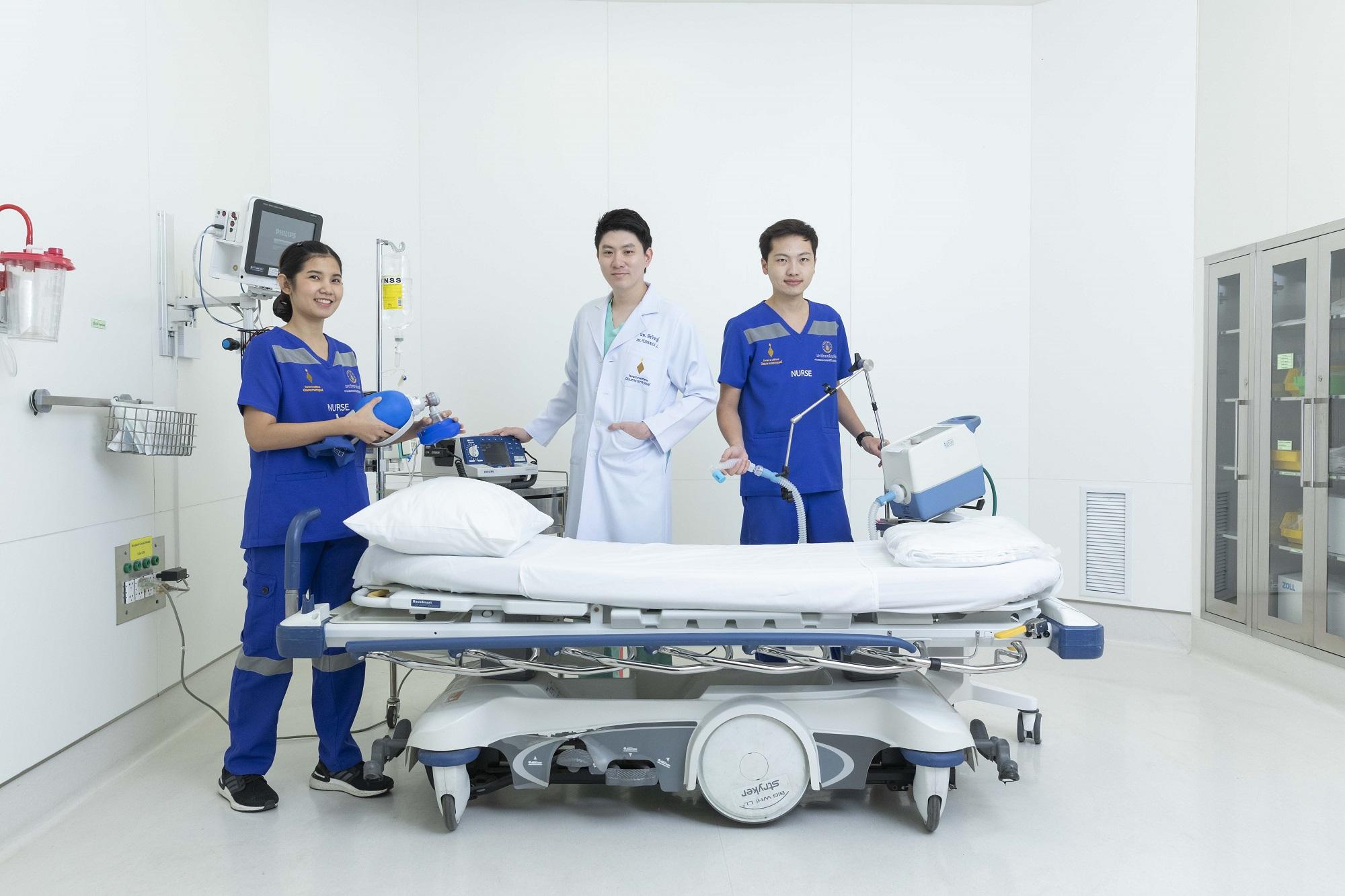 คลินิกผู้ป่วยฉุกเฉิน โรงพยาบาลศิริราช ปิยมหาราชการุณย์