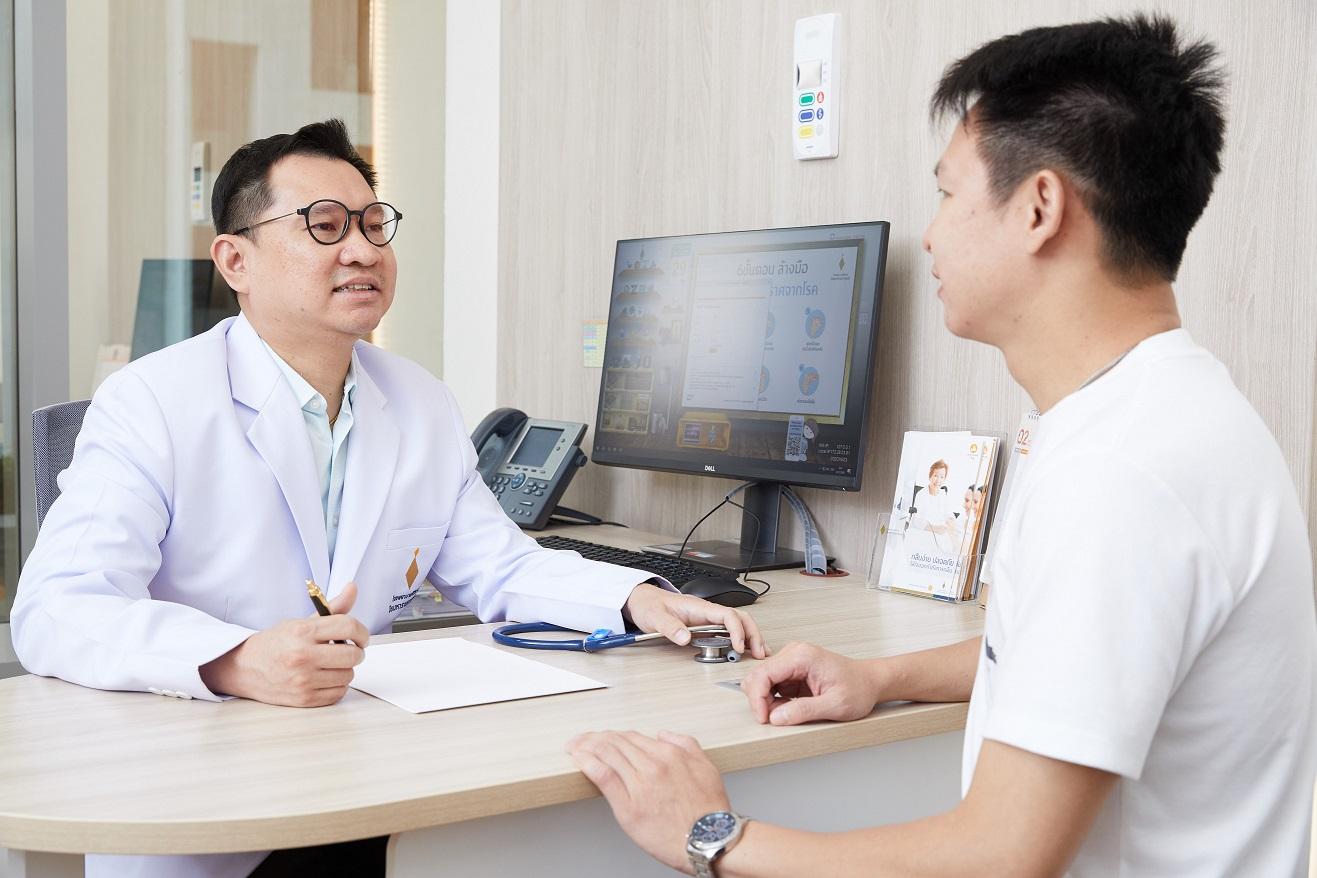 ศูนย์ระบบการหายใจ โรงพยาบาลศิริราช ปิยมหาราชการุณย์
