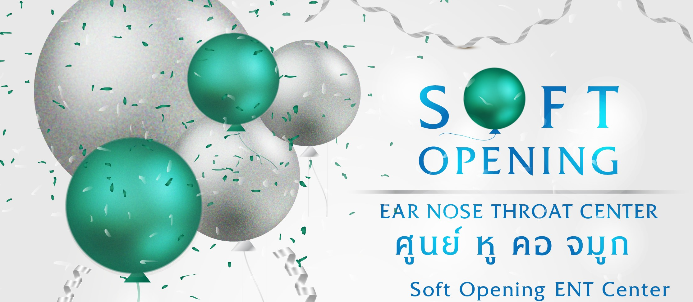 SiPH Soft Opening ENT Center