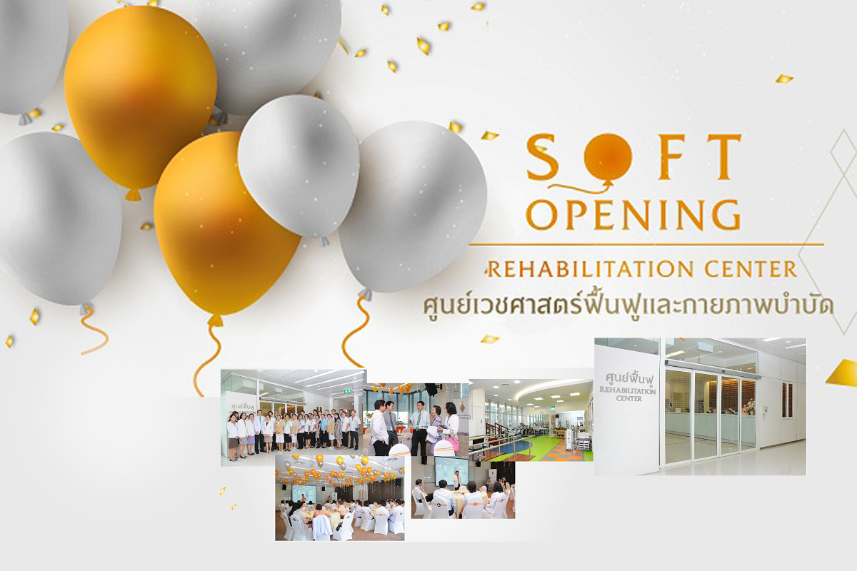 SiPH Soft Opening PM&R Center